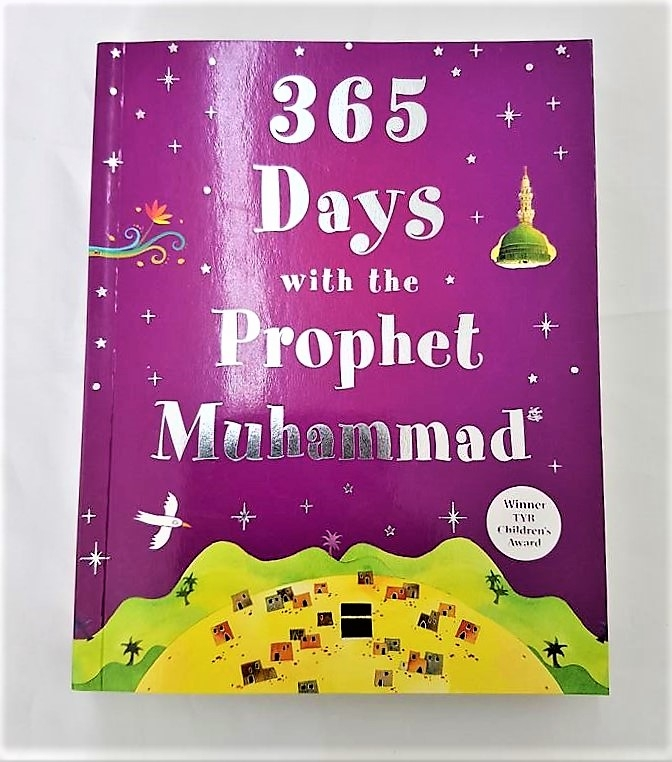 Special Offer!!! 365 Days with the Prophet Muhammad (Paperback)
