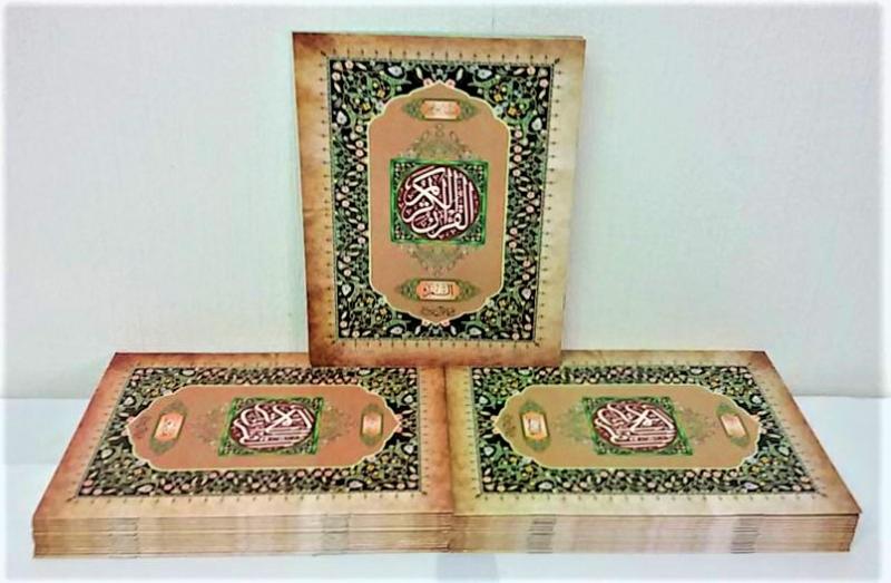 Mushaf Quran 30 Para Set - Persian Script, 12 Lines (Large Size-24x18cm) (205-B)