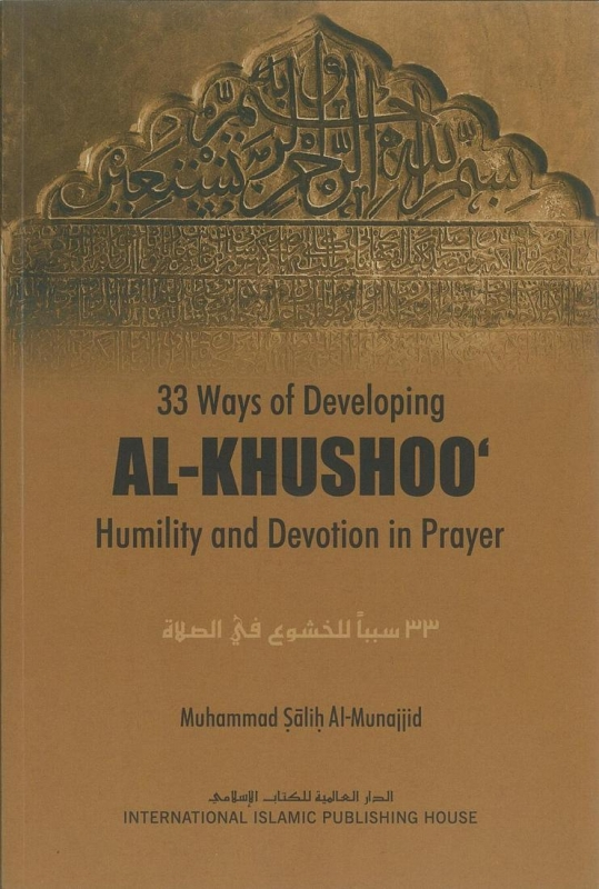 Al-Khushoo' Devotion and Humility in Prayer