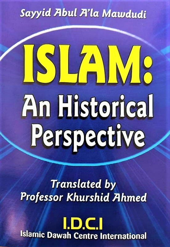 FREE; Islam: An Historical Perspective ( FREE box 200 booklets)