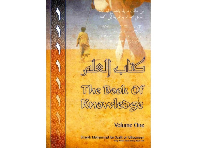The Book of Knowledge : Volume One - (Paperback)
