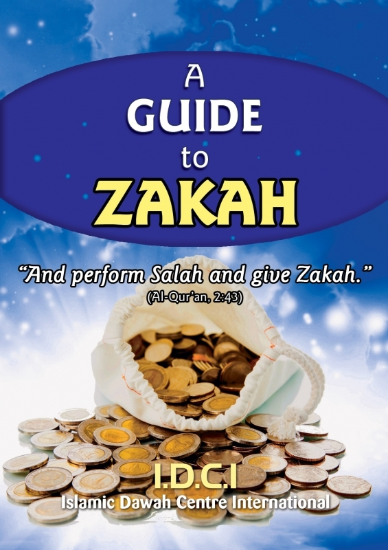 FREE; A Guide To Zakah ( FREE box 200 booklets)