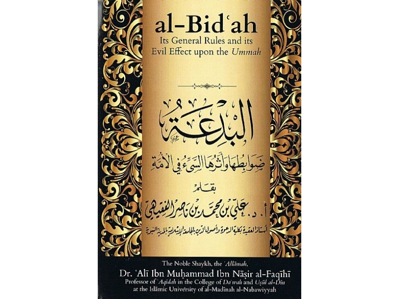 Al Bidah Its General Rules and its Evil Effect upon the Ummah (Paperback)