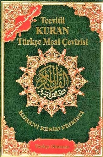Tajweed Quran in Turkish Translation and Transliteration (Arabic to Turkish)