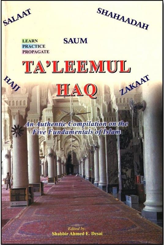 Talimul Haq: Five Fundamentals Of Islam - HB