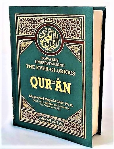 Towards Understanding The Glorius Quran-English Translation