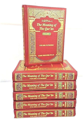 Tafheem ul Quran:The Meaning of the Qur'an: Arabic/English (6 Vol) Syed Maududi