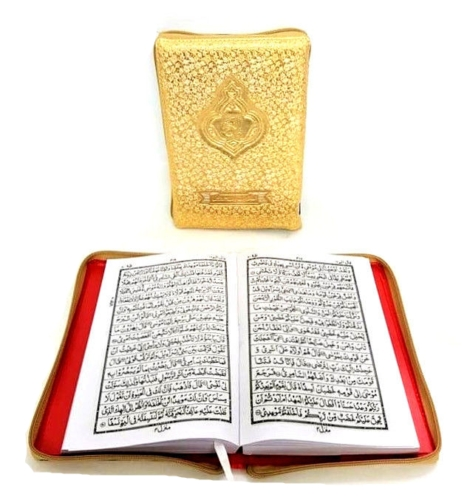 The Holy Quran Arabic Mushaf in Golden Zipped Case (Hafizi Edition) (123 - HB)
