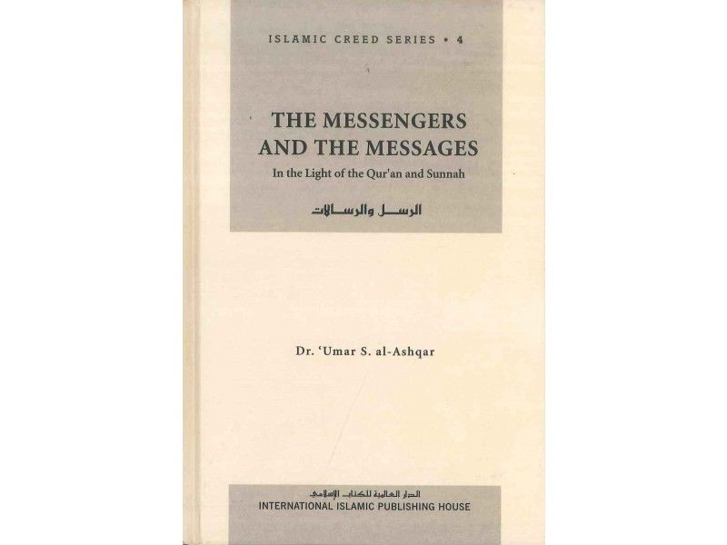 The Messengers and The Messages: Islamic Creed Series Book 4- (Hardback IIPH)