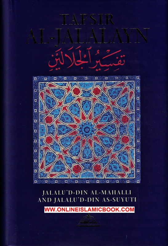 Tafsir al Jalalayn: Complete English Translation