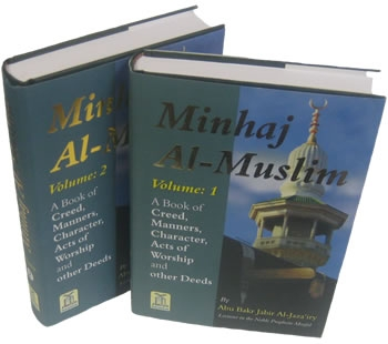 Minhaj Al-muslim (two Volumes)