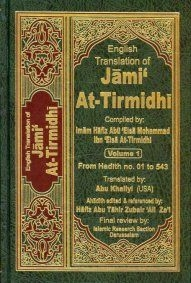 Jami At Tirmidhi (6 Volumes)