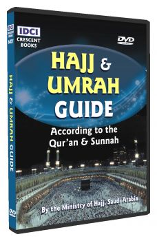 Hajj & Umrah Guide: According to the Qur'an & Sunnah