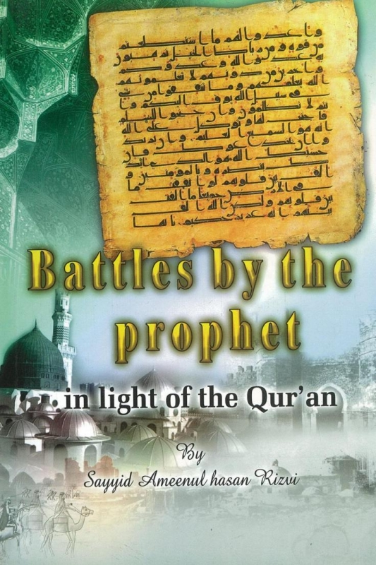 Battles by the Prophet (peace be upon him)