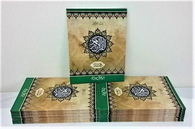 Mushaf Quran 30 Para Set - Persian Script, 9 Lines (Large Size-24x18cm) (no 280)