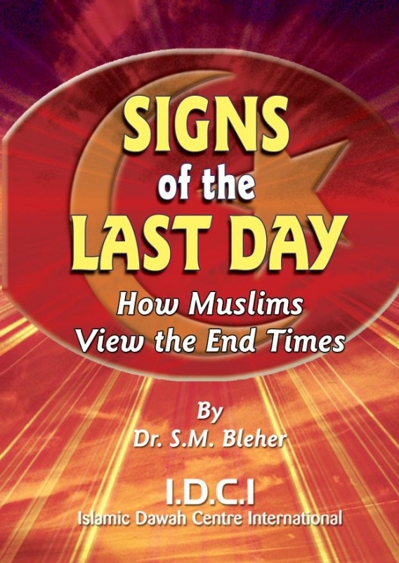FREE; Signs Of The Last Day ( FREE box 200 booklets)