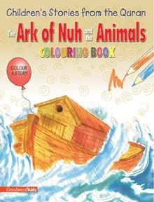 The Ark Of Nuh And The Animals Of The Ark (colouring Book)