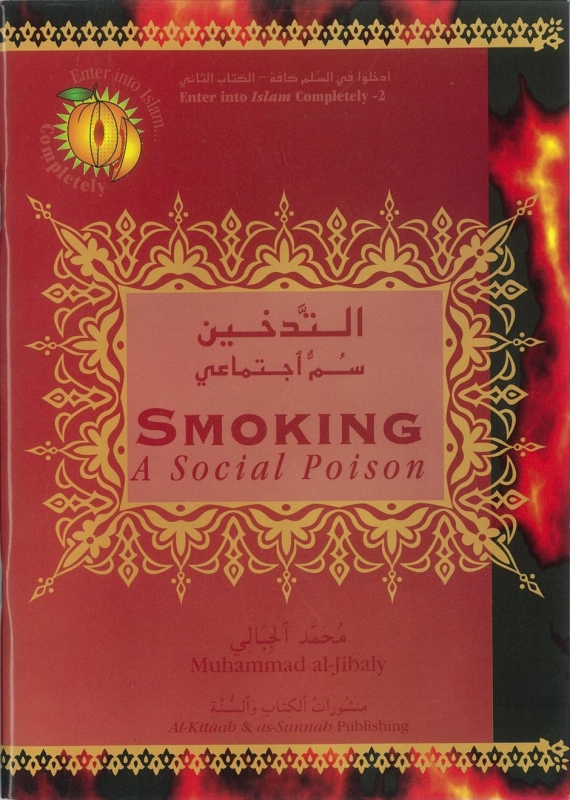 Smoking: A Social Poison