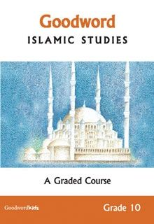 Goodword Islamic Studies Grade 10