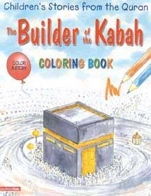 The Builder Of The Kabah (colouring Book)
