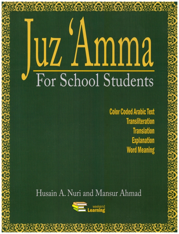 Juz Amma for School Students With Transliteration (PB-GREEN)