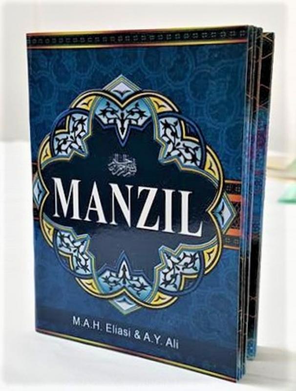 Manzil Pocket Size with English Translation and Transliteration (Colour - PB)