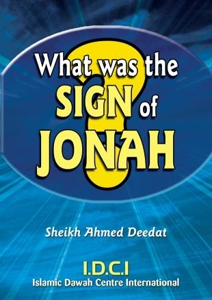 FREE; What Was The Sign Of Jonah ( FREE box 200 booklets)