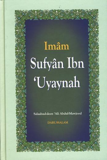 Imam Sufyan Ibn 'uyaynah