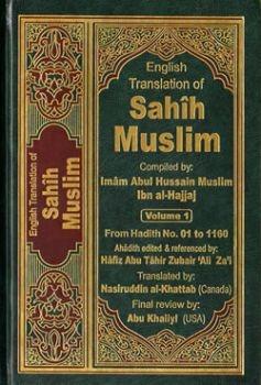 Sahih Muslim (Seven Volumes)