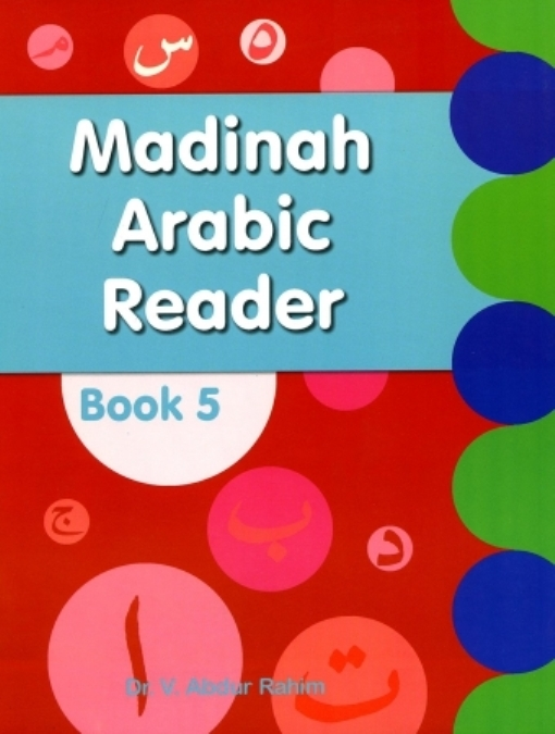 Madinah Arabic Reader - 5