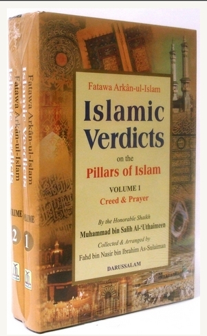 Islamic Verdicts On The Pillars Of Islam (2 Volumes)