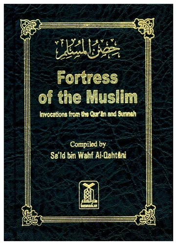 SPECIAL OFFER -Fortress of the Muslim (Deluxe Leathery Effect) Pocket Size