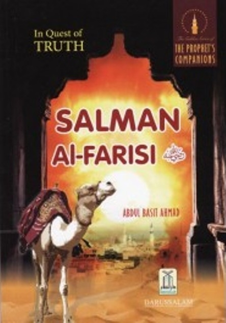 In Quest of Truth Salman Al-Farisi (Full Colour)