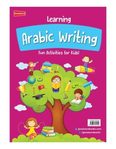 Learning Arabic Writing: Fun Activities for Kids - (Colour - Paperback)