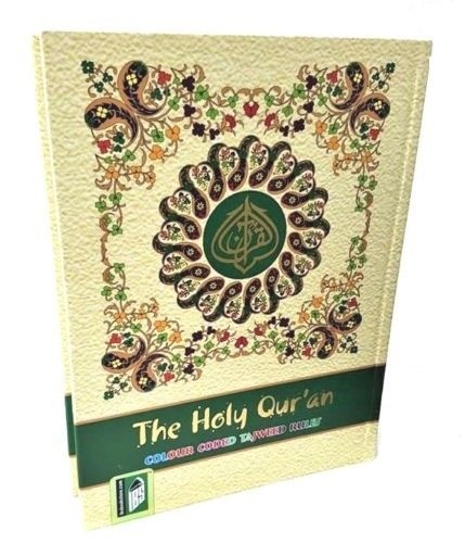 LARGE: Holy Quran Colour Coded Tajweed Rules with Manzils (IBS)