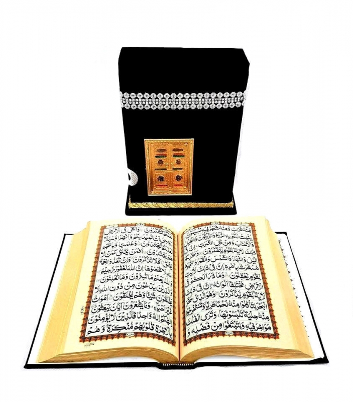 Beautiful Kabah Door Quran Gift Box with Mushaf Quran (125KBS)