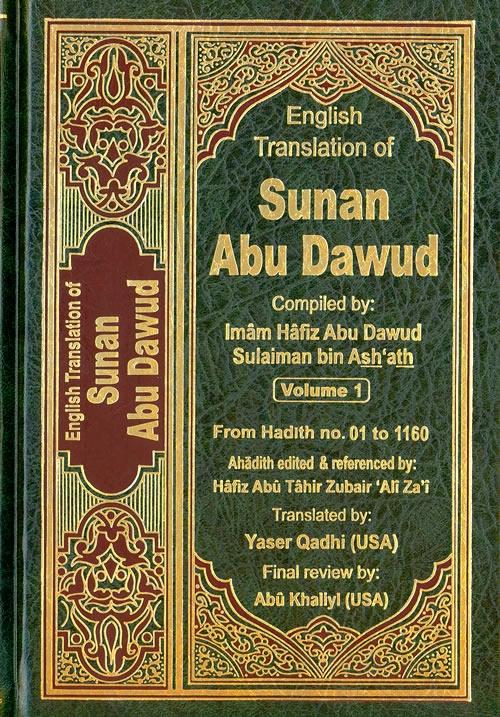Sunan Abu Dawud (5 Volumes)