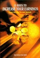 15 Ways To Increase Your Earnings From The Qur'an And Sunnah