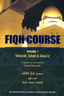 Fiqh Course - Volume 1 (PB)