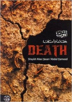 Death - Sheikh Alee Hasan Abdul Hameed  (Paperback)
