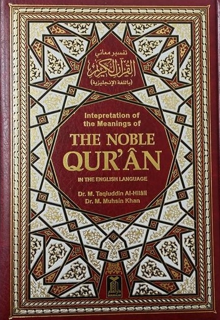 The Noble Quran - Arabic/English - Deluxe Edition (Red, White Pages)