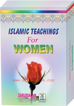 Islamic Teachings For Women (6 Book Set)