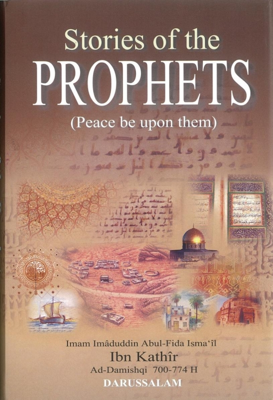 Stories of the Prophets (peace be upon them)- DS
