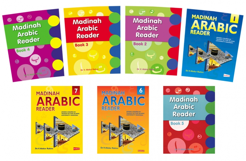 Madinah Arabic Reader - 7 Books Set