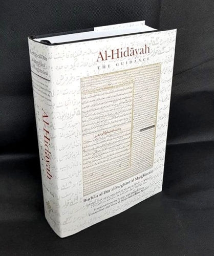 The Guidance (Al Hidayah): A Classical Manual of Hanafi Law - Vol. 1 (Hardback)