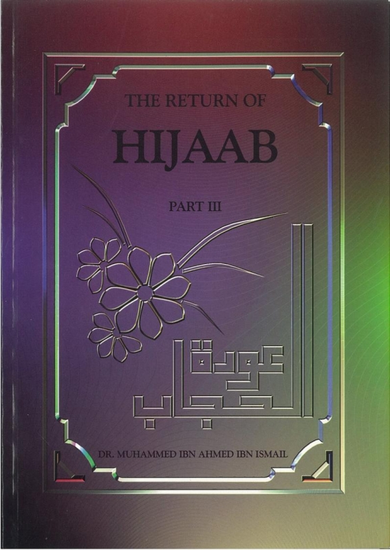 The Return Of Hijaab: Part 3