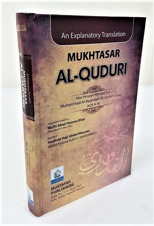 Mukhtasar al Quduri: An Explanatory Translation (Hardback)