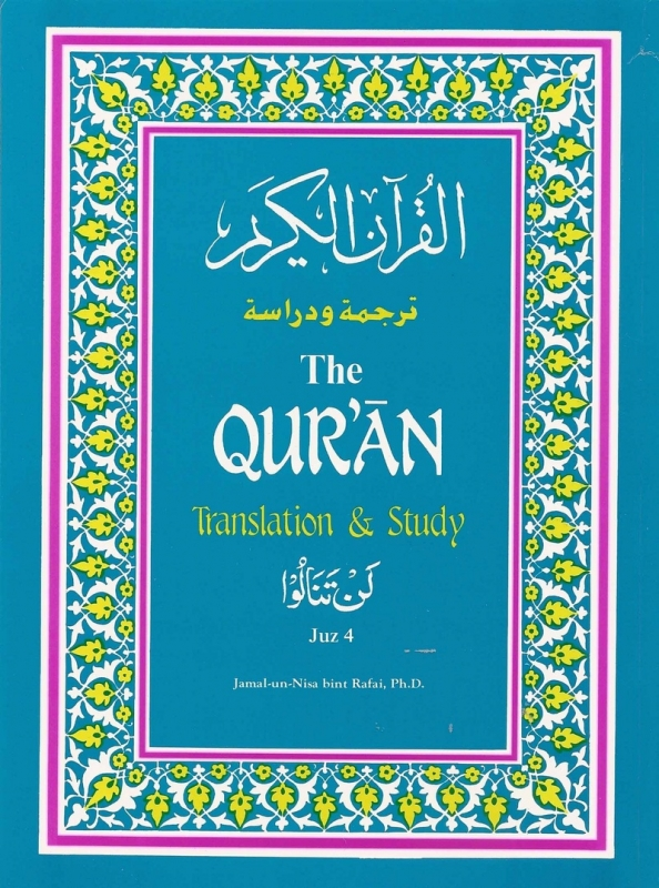The Qur'an Translation and Study Juz 4