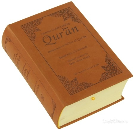 Towards Understanding The Quran Abridge Version Pocket Size