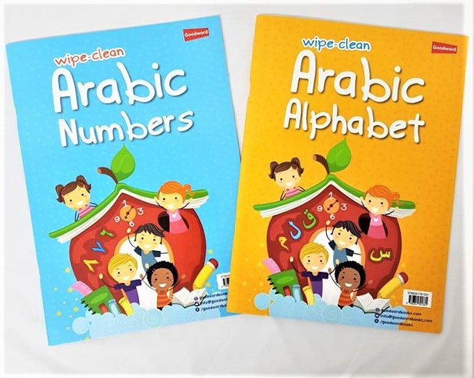 Arabic Alphabet / Arabic Numbers: 2 Book Set (Colour- Paperback) (Wipe Clean)